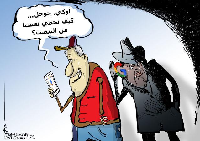 غوغل تعترف بالتنصت على مستخدميها