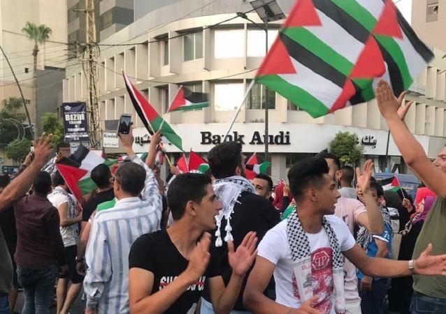 تظاهرة لبانية فلسطينية في صيدا، لبنان 30 يوليو/ تموز 2019