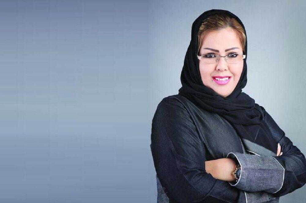 الدكتورة نوف بنت عبد العزيز الغامدي مستشارة برامج تمكين المرأة في السعودية
