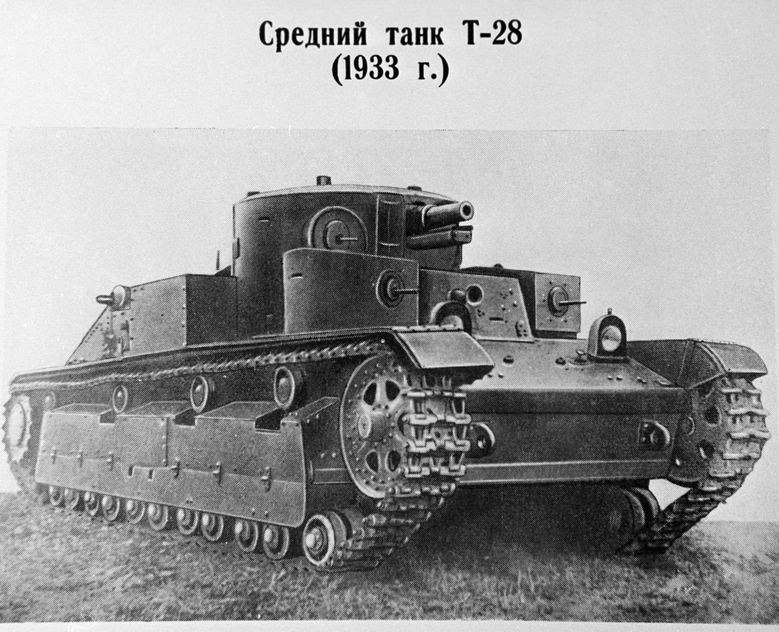 تي-28