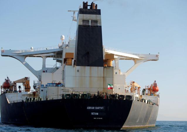 ناقلة النفط الإيرانية أدريان داريا 1 المسماة سابقا بـ طغريس 1 والتي كانت تحتجزها بريطانيا في جبل طارق