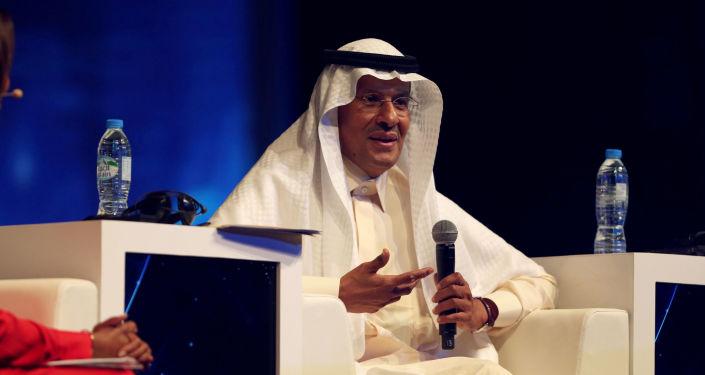 وزير الطاقة السعودي الأمير عبدالعزيز بن سلمان، 9 سبتمبر 2019