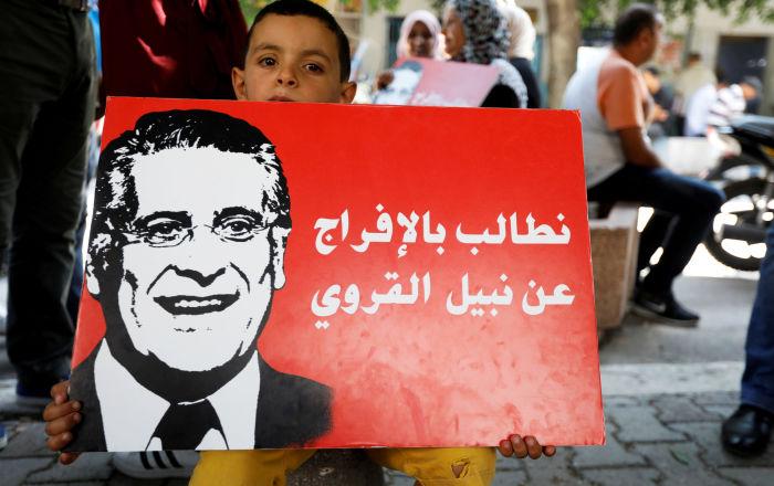 سياسية تونسية تكشف تفاصيل مثيرة وراء القبض على المرشح الرئاسي نبيل القروي