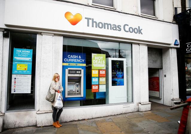 مبنى تابع لشركة توماس كوك المغلق في لندن