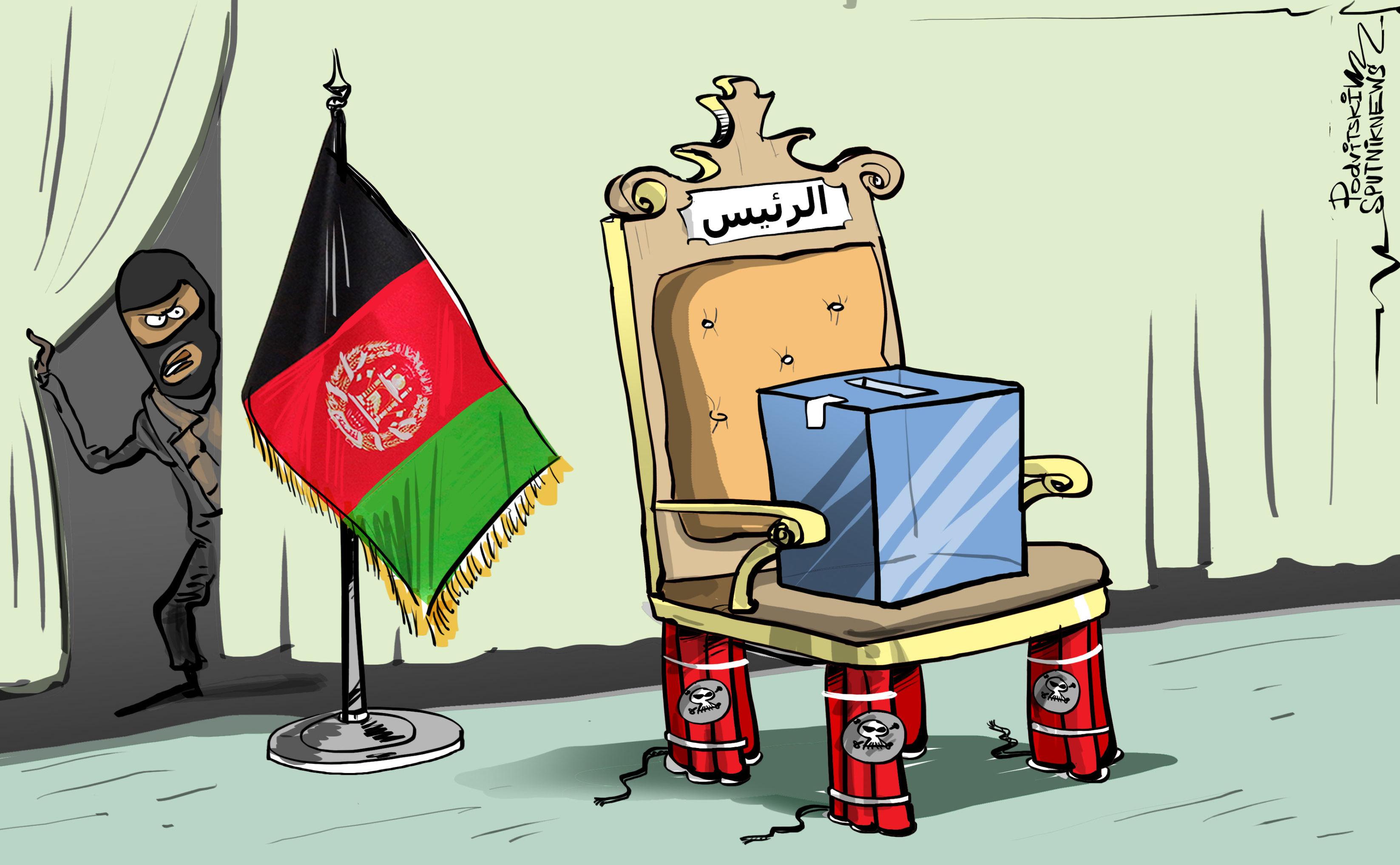 هل الانتخابات الرئاسية الأفغانية معرضة للخطر؟