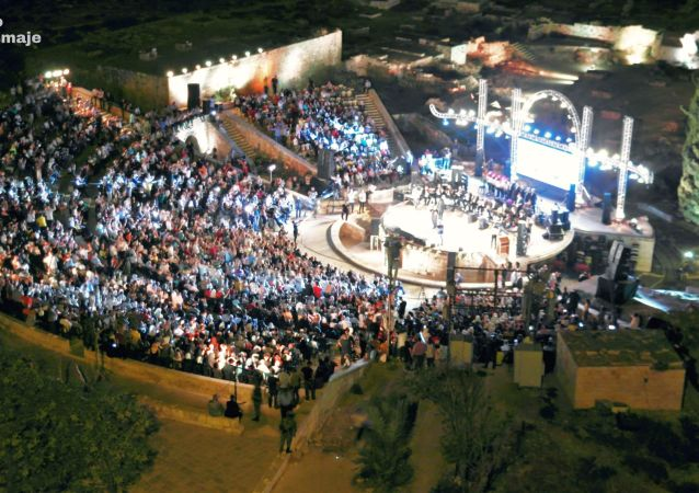 مشهد عام للاحتفالية
