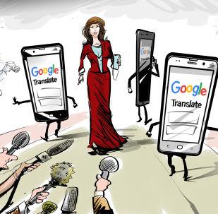 ميلانيا ترامب - غوغل ترانسليت