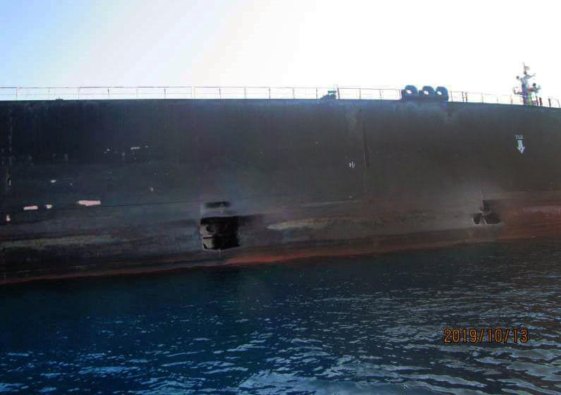 الناقلة الإيرانية المستهدفة قبالة سواحل السعودية