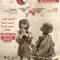 نصف فقراء العالم يعيشون في خمس دول