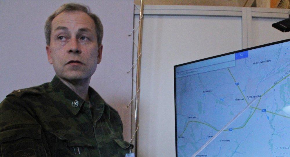 نائب رئيس وحدات الدفاع الشعبي في دونيتسك