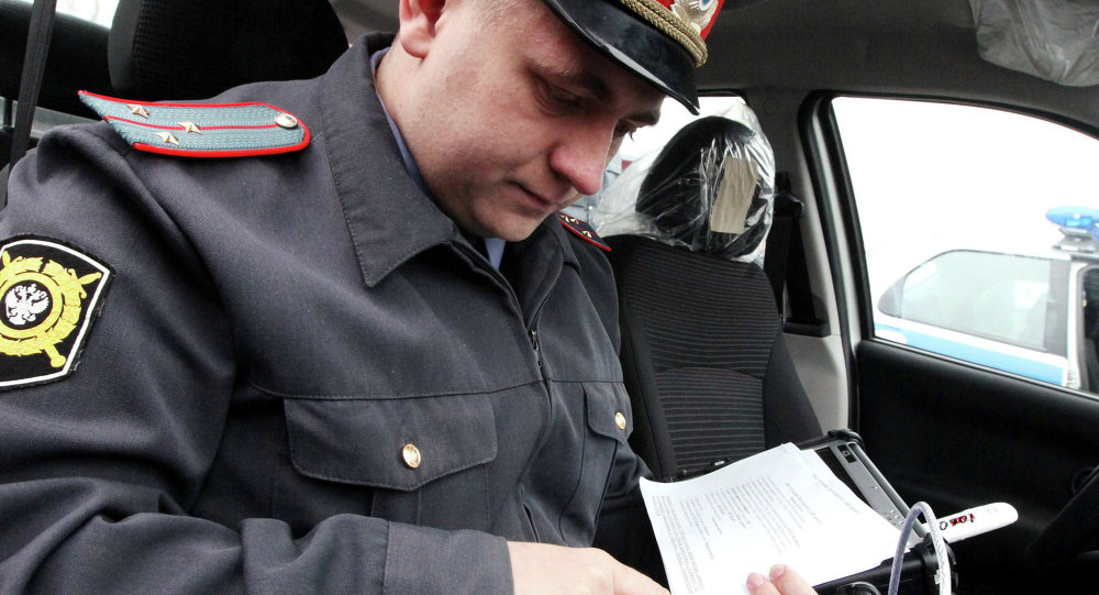 تجهيزات شرطة المرور