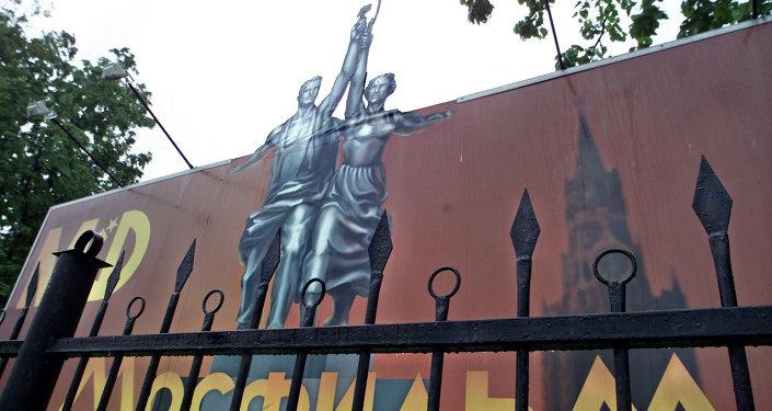 شعار الموس فيلم الروسي