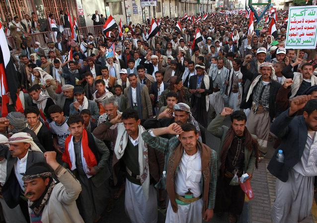 مظاهرات في اليمن