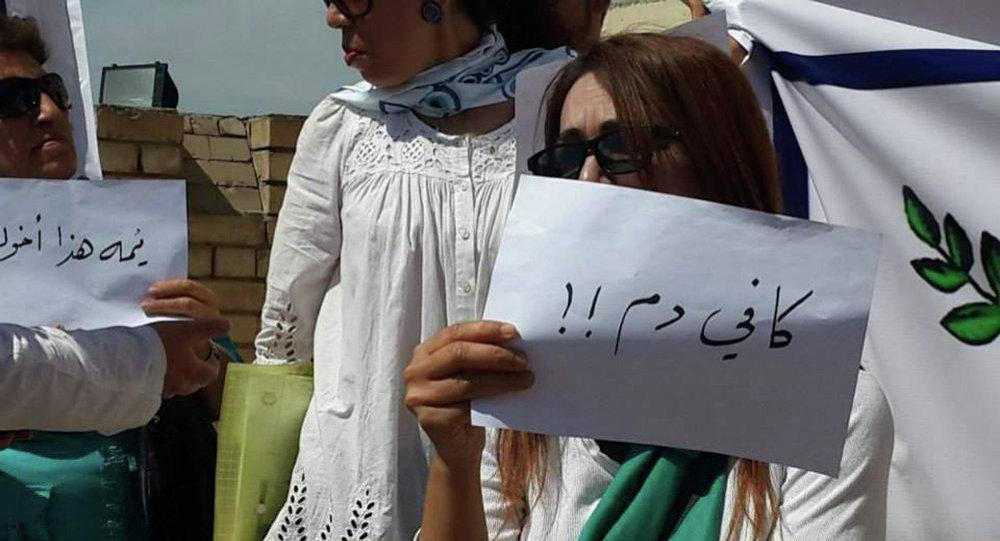 امرأة لإدارة بغداد