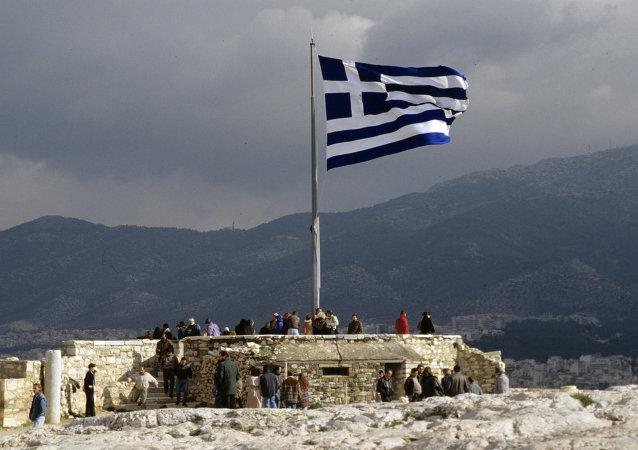 العلم اليوناني