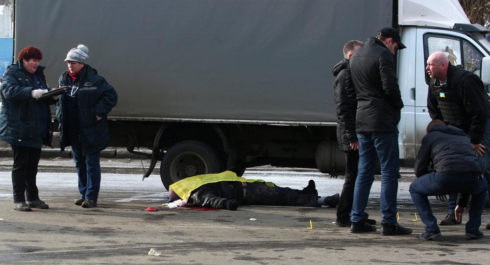 ضحية عملية تفجيرية في مدينة خاركوف