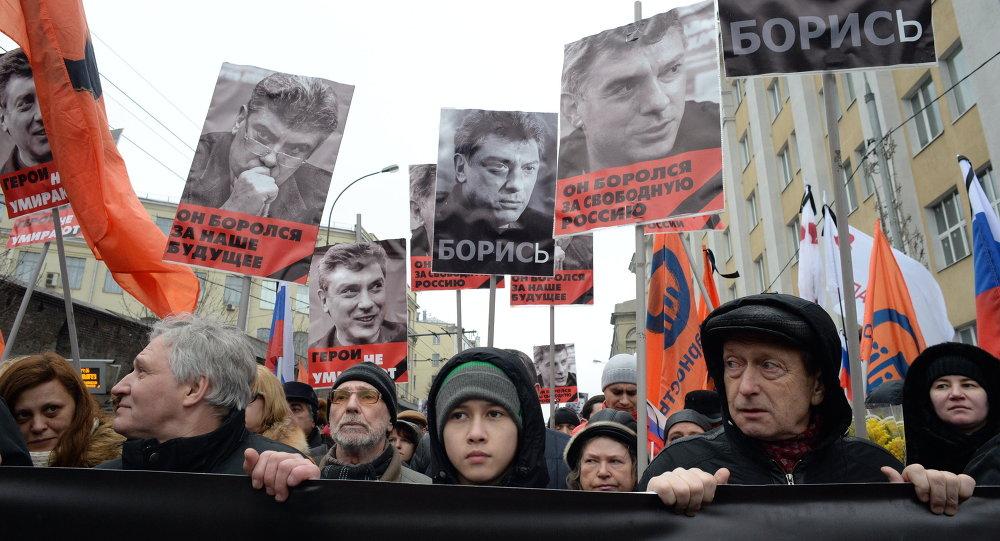 مسيرة الحداد على بوريس نيمتسوف