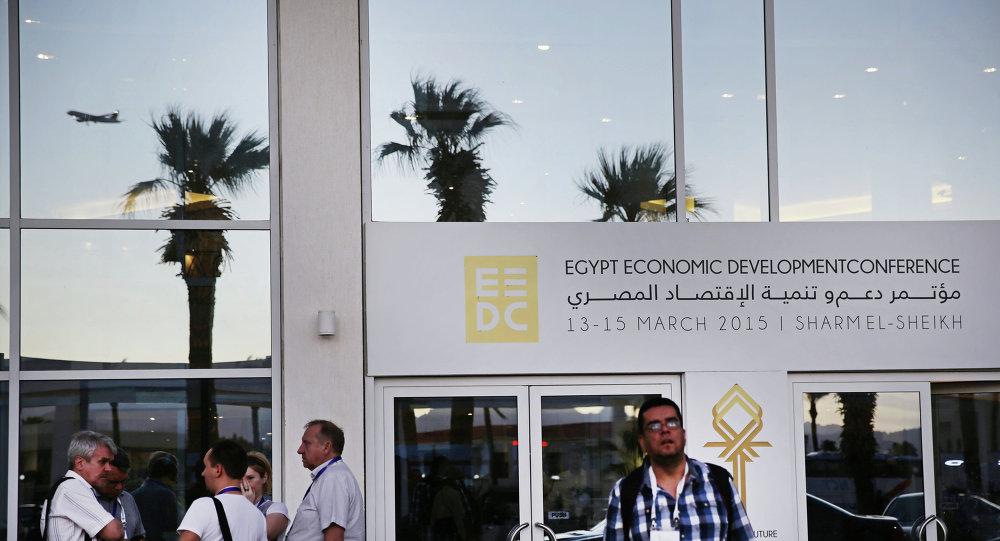 مؤتمر شرم الشيخ الاقتصادي الدولي