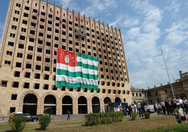 علم أبخازيا