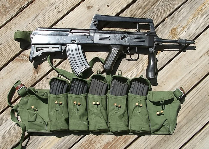 بندقية Type 86S