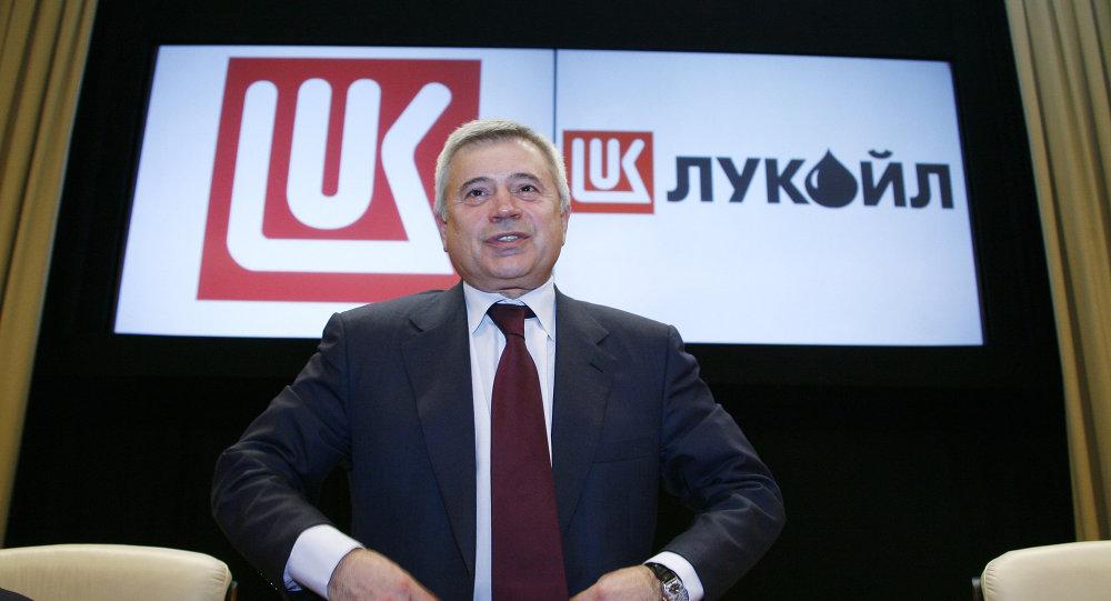 رئيس شركة لوكويل النفطية الروسية وحيد الكبيروف