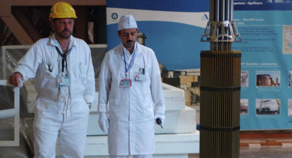 المحطة النووية الإيرانية
