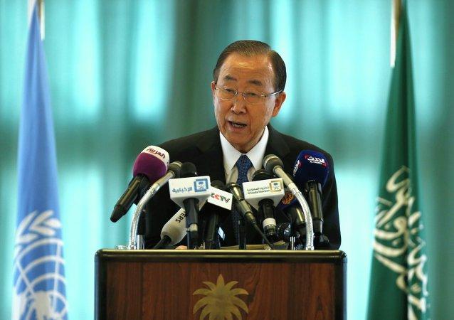 بان كي مون الأمين العام للأمم المتحدة