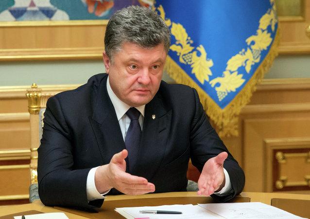 بيوتر بوروشينكو