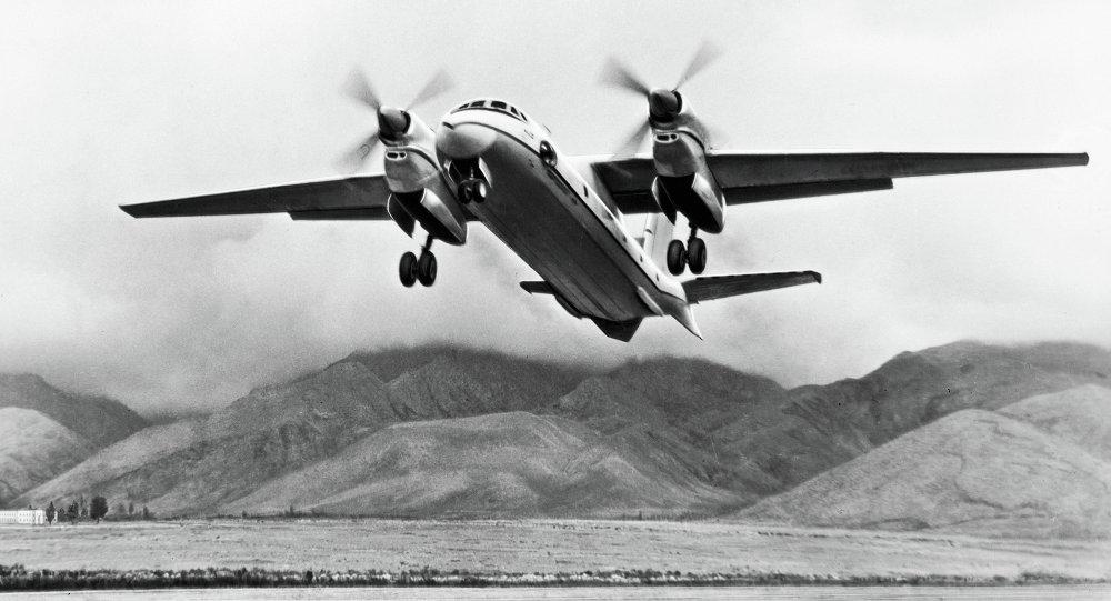 طائرة أن-32