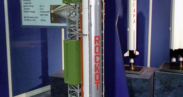 صاروخ روكوت