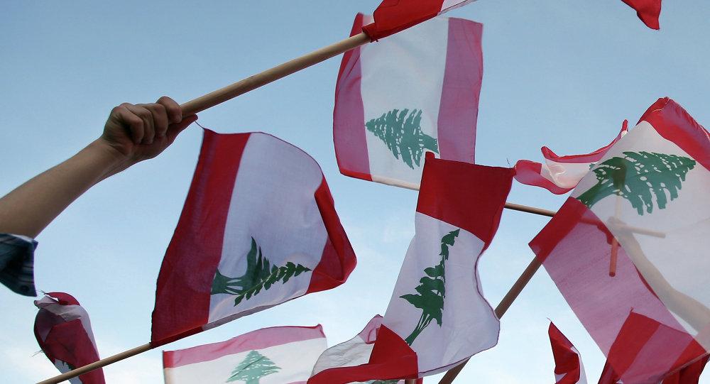 علم لبنان