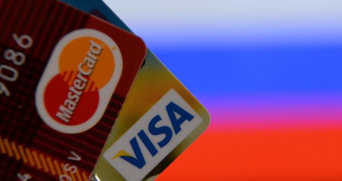 """""""فيزا"""" تمنع التبرعات السياسية عبر بطاقاتها"""