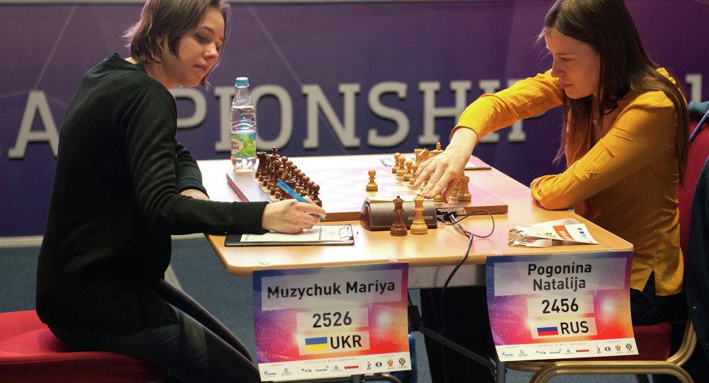 بطولة العالم للشطرنج للسيدات في سوتشي
