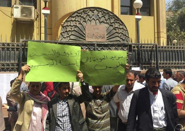 عالقون يمنيون فى القاهرة