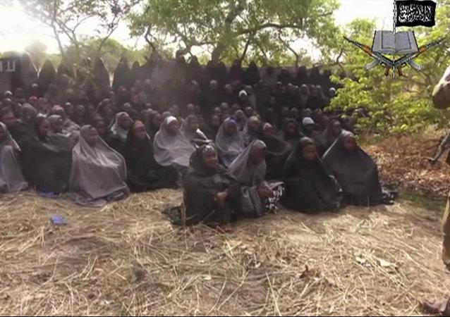 جماعة بوكو حرام