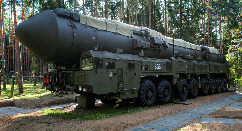 صاروخ يارس