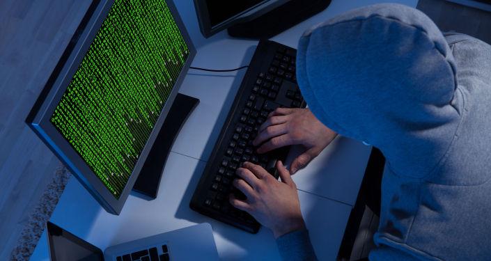 قرصان كمبيوتر