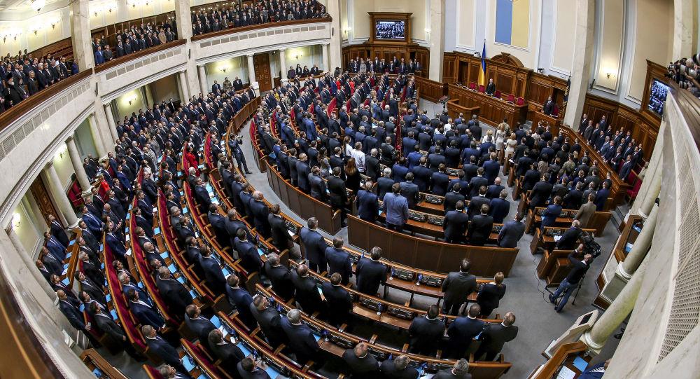 جلسة عامة للرادا (البرلمان الأوكراني)