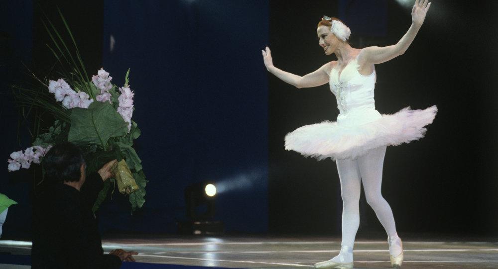 مايا بليستسكايا