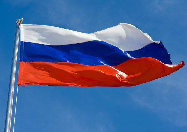 علم روسيا