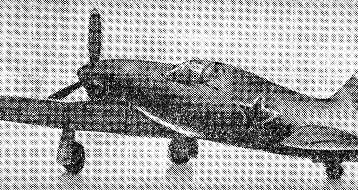 ميغ-3