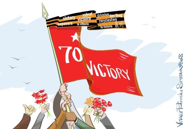عيد النصر الـ70