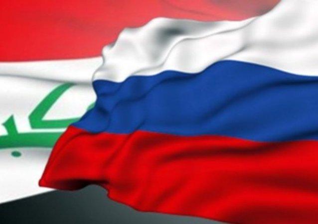 روسيا والعراق