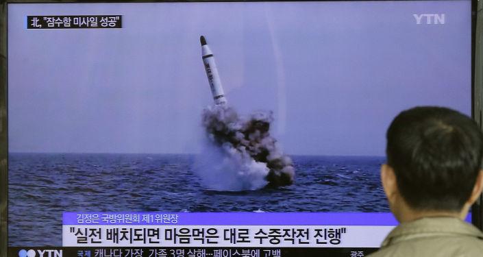مناورات عسكرية كورية شمالية