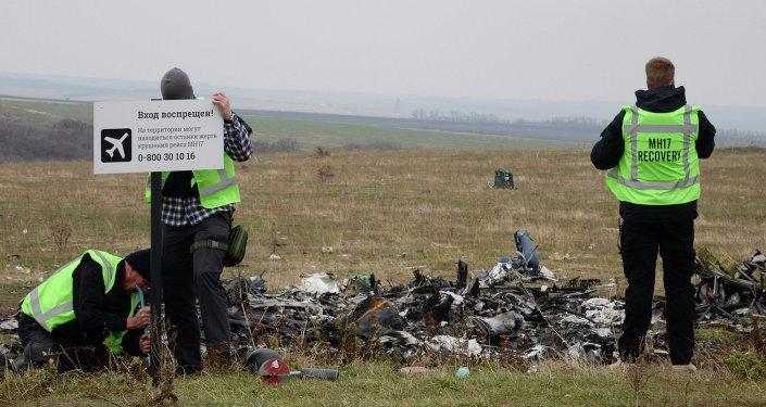 مكان تحطم الطائرة الماليزية MH17