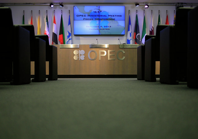 The press conference room of the OPEC (Organization of the Petroleum Exporting Countries) is seen at the organization's headquarter on the eve of the 164th OPEC meeting in Vienna, Austria on December 3, 2013
