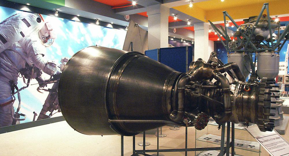 غرفة الاحتراق لمحرك الصواريخ
