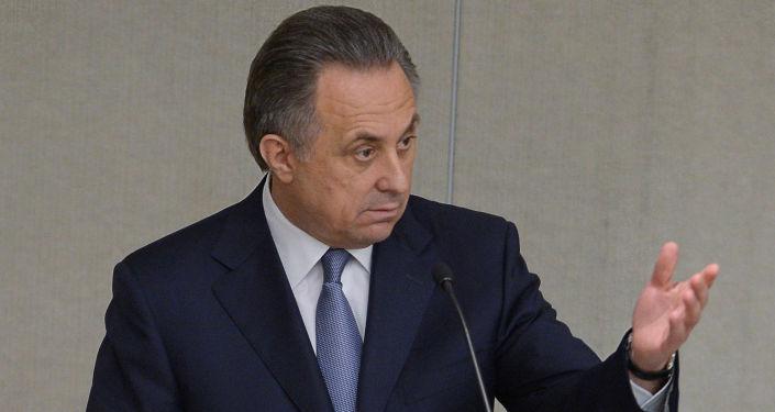 وزير الرياضة الروسي فيتالي موتكو