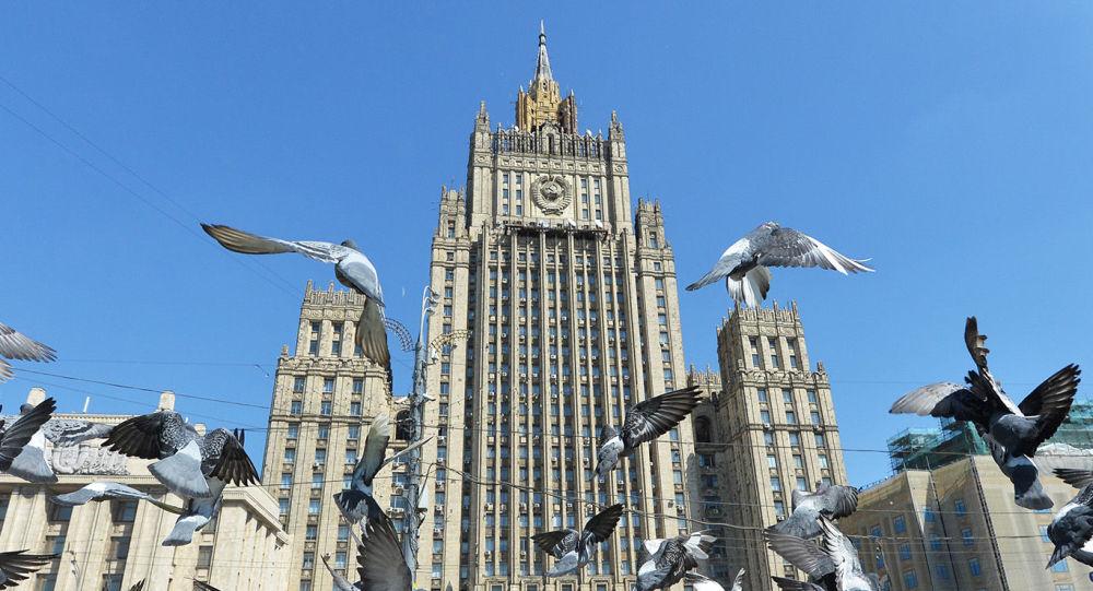 وزارة خارجية روسيا