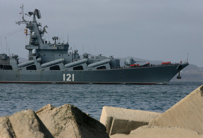 طراد موسكو